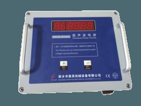 ZYCⅡ Ultrasonic Power Source